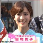 田村真子アナのカップは?高校・中学までwiki風プロフィールを紹介!